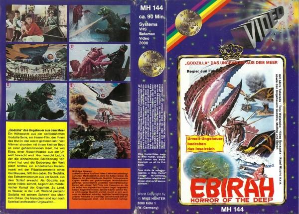 Ebirah - Godzilla - Das Ungeheuer aus der Tiefe (MH blau)