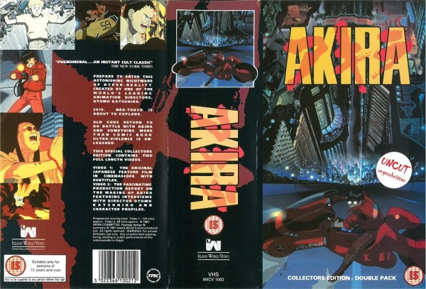 Akira (UK Import Collectors Edition - Double Pack)